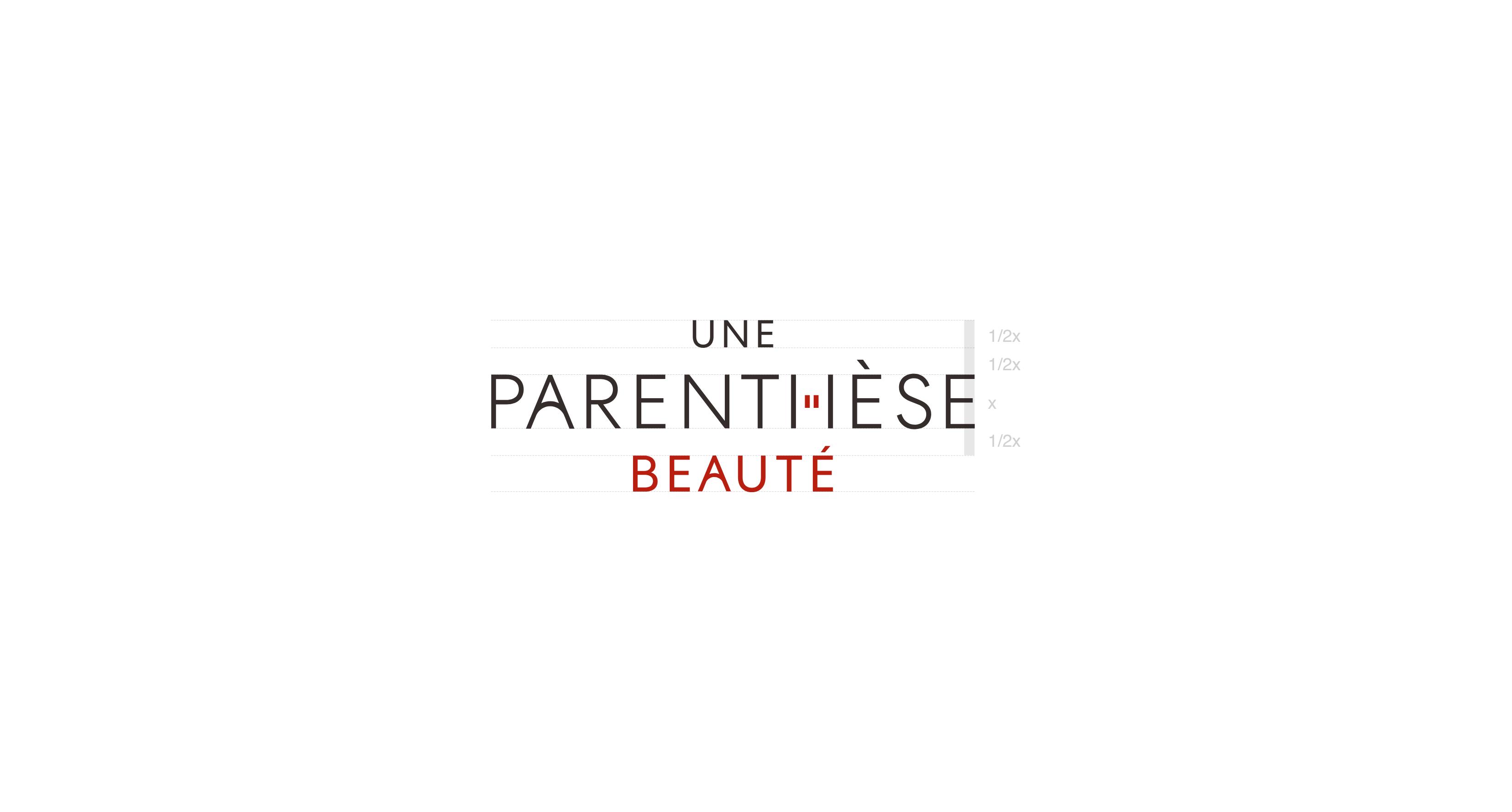 Nouveau logo Une Parenthèse Beauté